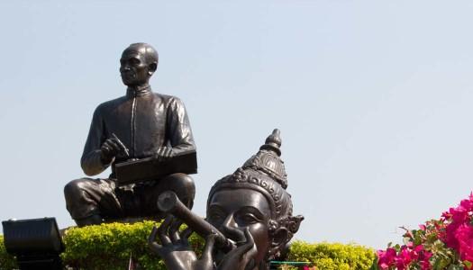 Primo sguardo sulla poesia thailandese