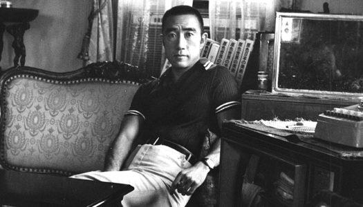 Yukio Mishima, opere, vita e morte di un samurai della letteratura
