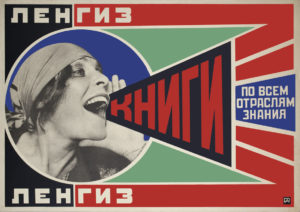 "Rodchenko Alexander, ""Books"" Advertising poster for the Leningrad branch of Gosizdat, 1925"