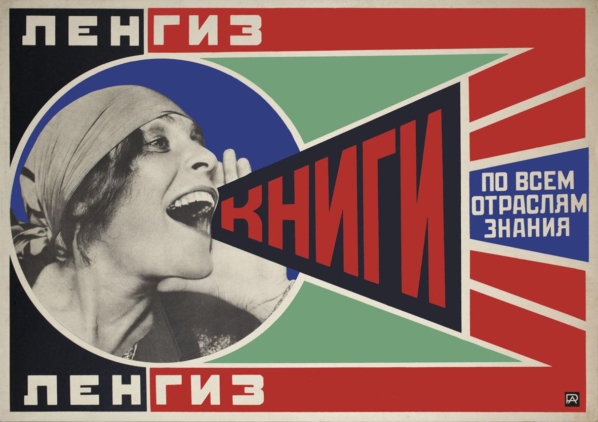 """Rodchenko Alexander, """"Books"""" Advertising poster for the Leningrad branch of Gosizdat, 1925"""
